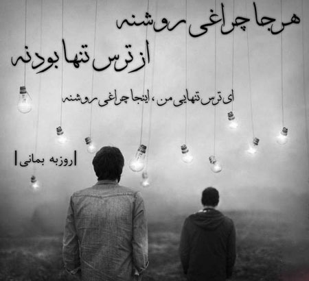 عکس نوشته غمگین رمانتیک