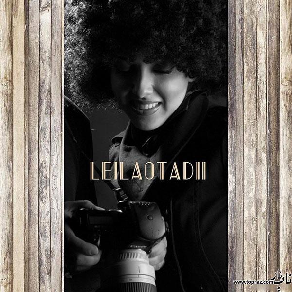 عکس های جدید لیلا اوتادی