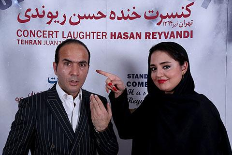 عکس های بازیگران در کنسرت خنده حسن ریوندی