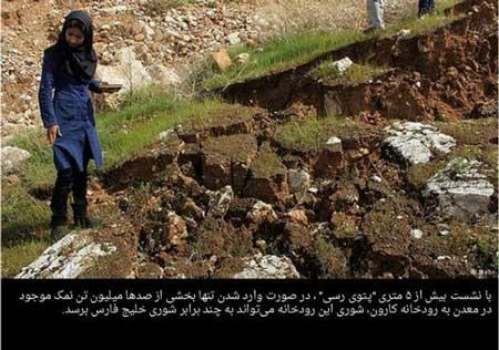 فاجعه خطرناک برای سد گتوند در خوزستان