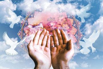 دعا ونیایش برای درمان افسردگی,درمان افسردگی با دعا,دعا و نیایش