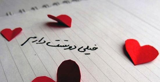 دلنوشته های عاشقانه و زیبا + متن و جملات زیبا برای ابراز محبت به همسر