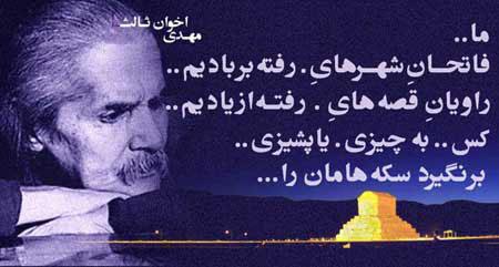 عکس نوشته و جملکس های زیبا و فلسفی بزرگان