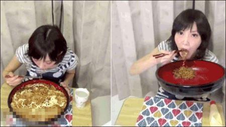 دختر لاغر ژاپنی