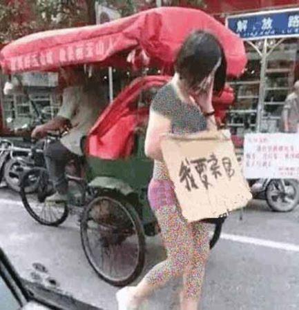 لخت شدن زن چینی