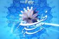 کارت پستال های زیبای تبریک عید فطر (4)