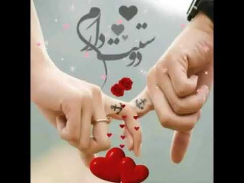 Photo of متن عاشقانه احساسی و اس ام اس عاشقانه  Love + عکس عاشقانه جدید برای همسر