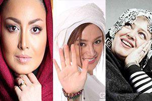 واکنش بازیگران زن به توافق هسته ای ایران