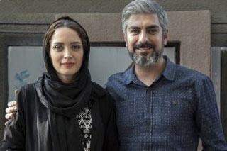عکس های جالب و ديدني بهنوش طباطبایی و مهدی پاکدل در سینما