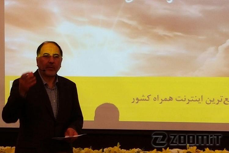ایرانسل شبکه وای فای WiFi راه اندازی کرد