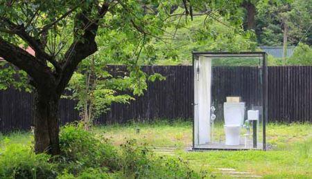 عکس های آرام بخش ترین توالت عمومی