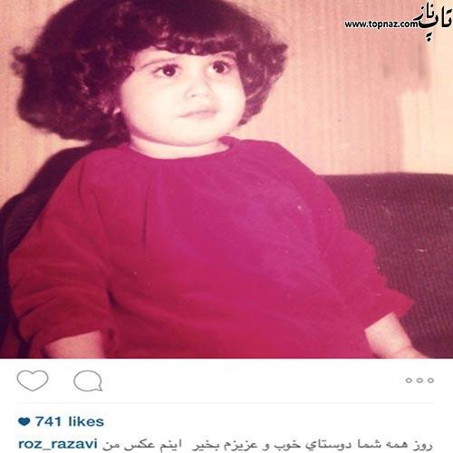عکس دیده نشده از کودکی رز رضوی