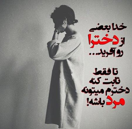 عکس نوشته دختر 7 عکس نوشته دخترانه تبریک روز دختر + متن تبریک روز دختر از طرف پدر و مادر عکس