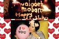 عکس الناز حبیبی در جشن تولدش