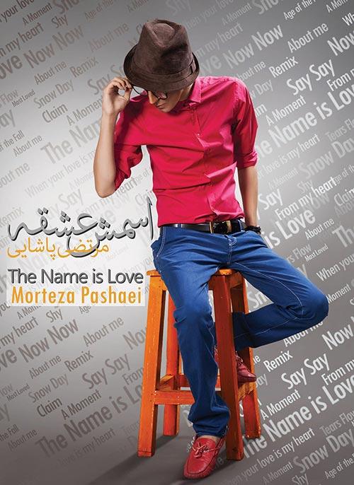 کد پیشواز ایرانسل آلبوم اسمش عشقه مرتضی پاشایی