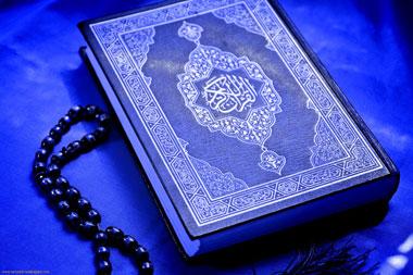 نحوه نزول قرآن, نزول قرآن به پیامبر