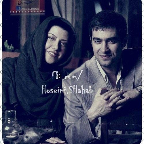 عکس شهاب حسینی و همسرش پریچهر قنبری