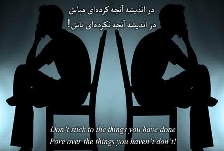 جملات فلسفی 12 عکس نوشته های با معنی فلسفی عکس پروفایل فلسفی عکس