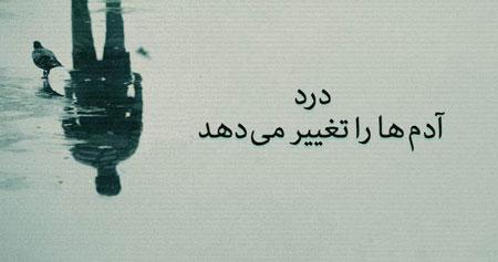 عکس نوشته های با معنی فلسفی