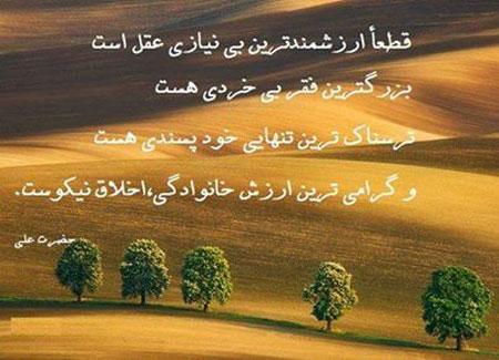 جملات فلسفی 6 عکس نوشته های با معنی فلسفی عکس پروفایل فلسفی عکس