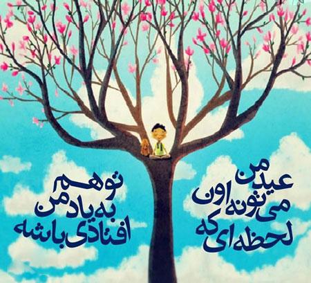 عکس نوشته های فلسفی زیبا