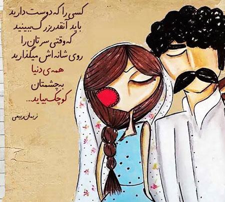 تصاویر رمانتیک و عاشقانه بسیار احساسی