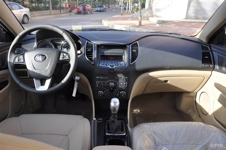 2014 FAW Besturn B50 facelift Interior