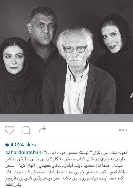 اخبار,اخبار فرهنگی ,تصاویر بازیگران ایرانی