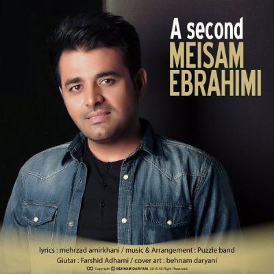 Meysam-Ebrahimi-Ye-Saniye