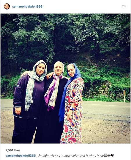 عکس سمانه پاکدل در کنار مادر و خواهرش در شمال