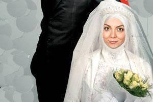 واکنش آزاده نامداری به ازدواج دومش | اینستاگرامش را بست