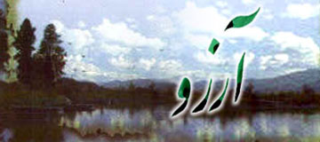 رابطه مرگ و آرزوها از نگاه حضرت علی (ع)