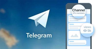 نحوه ساخت کانال در تلگرام Telegram و ویژگی های کانال تلگرام