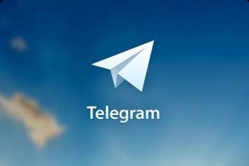 نرم افزار تلگرام Telegram فیلتر شد