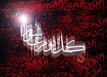 کارت پستال عاشورای حسینی
