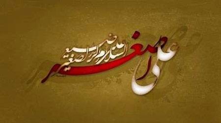 کارت پستال شهادت حضرت علی اصغر (ع)