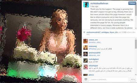 عکس هایی از رندگی پولدارترین پسر و دختران ایرانی