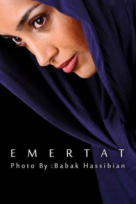 عکس آتلیه ای زن ایرانی