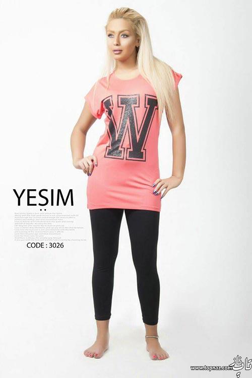 مدل لباس راحتی شیک دخترانه Yesim برند ترکی
