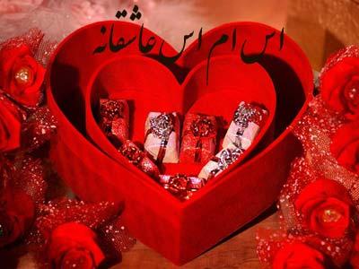 متن ها و جملات عاشقانه پر احساس + عکس های رمانتیک برای عشقم