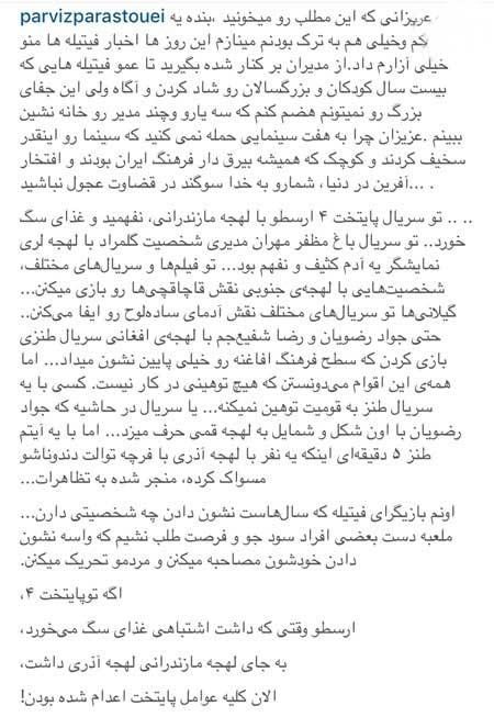 اخبار,اخبار فرهنگی , عکس بازیگران