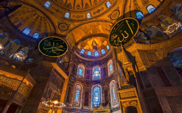 ایا صوفیه در ترکیه