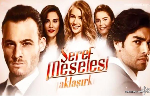 کانال تلگرام کلیپ ترکی