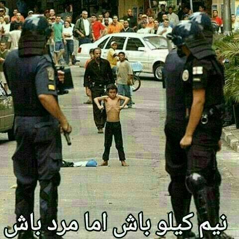 عکس خنده دار تلگرام