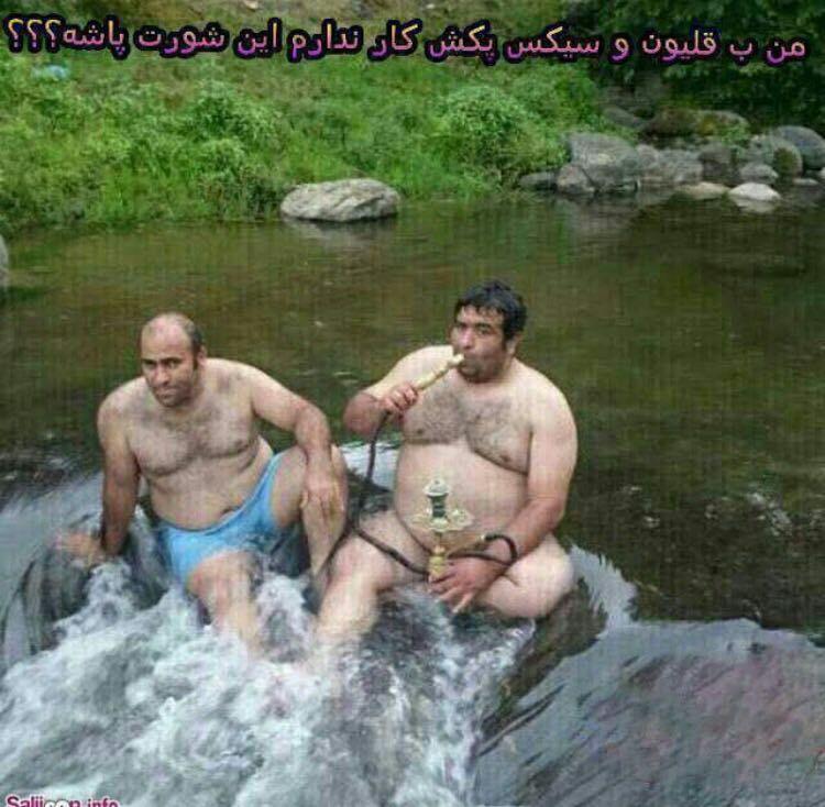 عکس های خفن خنده دار تلگرام