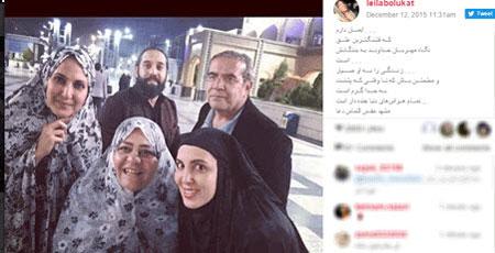 عکس دیده نشده لیلا بلوکات و همکارانش در حرم امام رضا (ع)