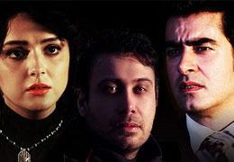 محسن چاوشی,سریال شهرزاد,همسر محسن چاوشی