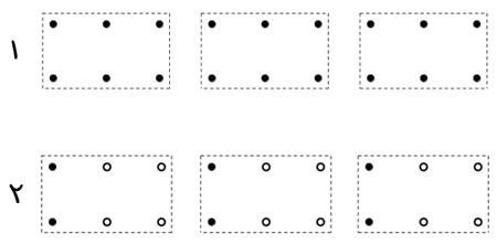 معمای المپیاد ریاضی, معما با جواب