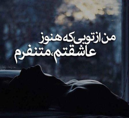 اس ام اس خاص و جدید تنهایی و دلتنگی