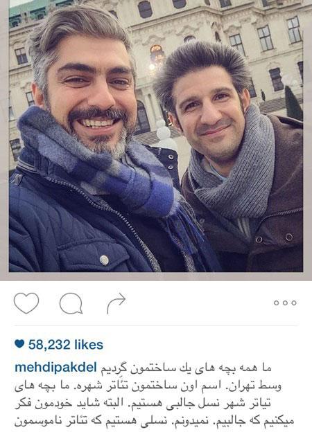 اخبار,اخبار فرهنگی, عکسهای بازیگران ایرانی